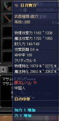 b0089575_21354726.jpg