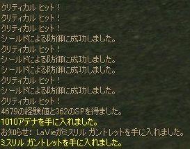 b0038576_19265542.jpg