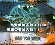b0093478_19173462.jpg