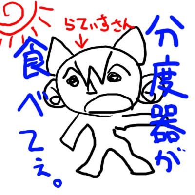 b0095882_23503131.jpg