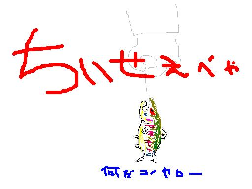 f0022684_22101877.jpg