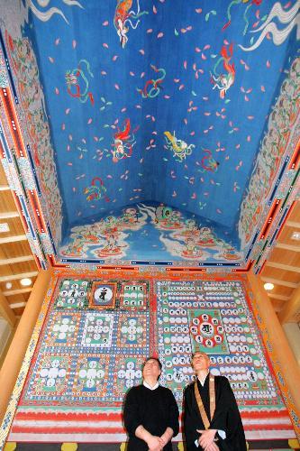三千院の「舟底型天井画」復元 850年前の群青鮮やか : 日々好日・・時には岡目八目