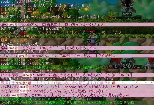 b0085193_22593072.jpg