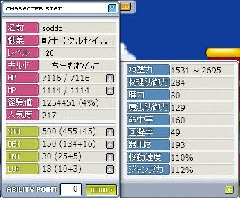 b0085193_234642.jpg