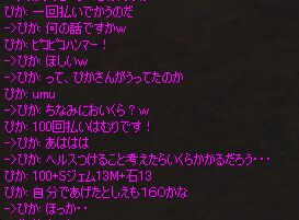 c0022896_109574.jpg
