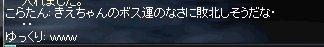 b0078004_18384767.jpg