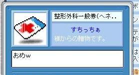 f0045305_2233149.jpg