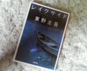 f0014209_161249.jpg