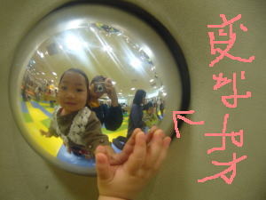 e0047610_20123034.jpg