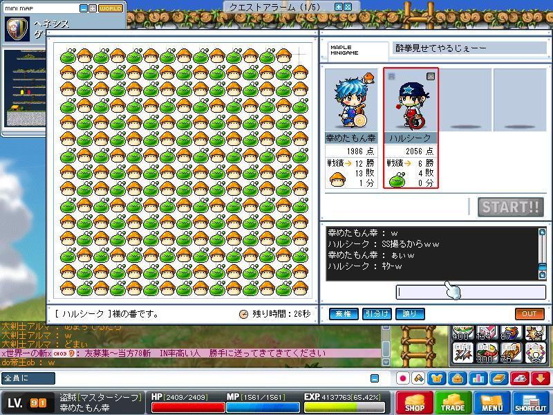 c0094019_21395232.jpg