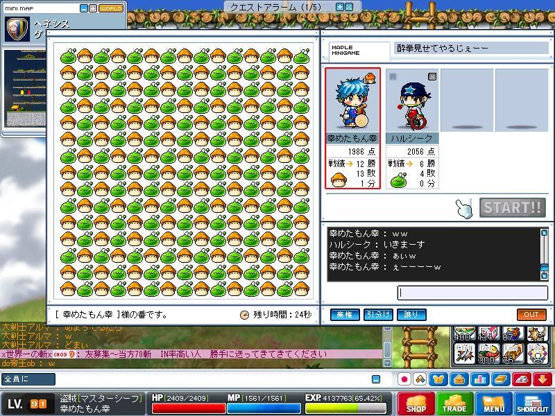 c0094019_21401272.jpg
