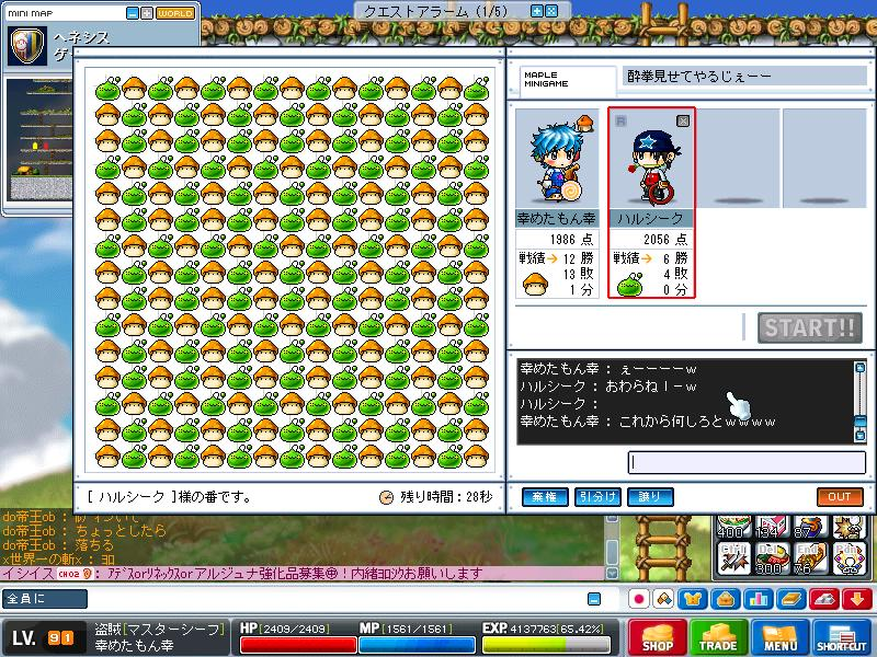 c0094019_2141078.jpg