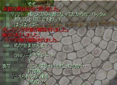 b0035920_9471947.jpg