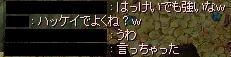a0058124_224422.jpg
