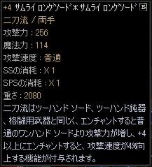 f0065430_7583596.jpg