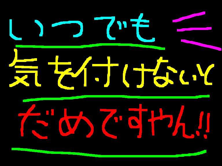 f0056935_20262966.jpg