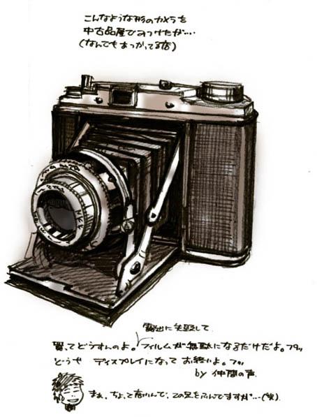 f0083935_1834255.jpg