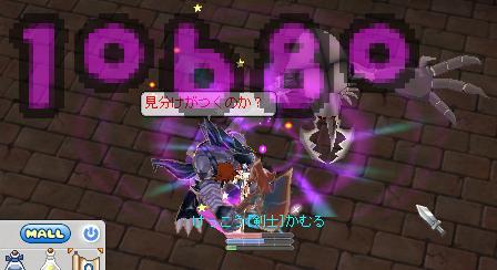b0067050_17512278.jpg