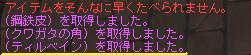 b0067050_17555663.jpg