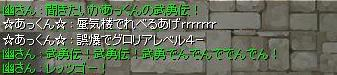 f0008052_44528.jpg