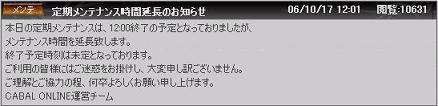 b0081353_13201232.jpg