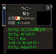 b0050155_12524010.jpg