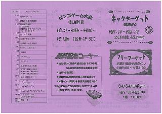 f0009857_16474968.jpg