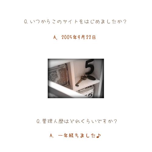 e0079359_1583380.jpg