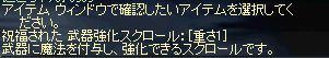 b0074571_8134172.jpg