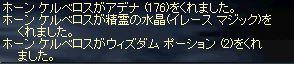 b0074571_8135563.jpg