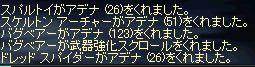 b0074571_8141072.jpg