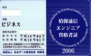 c0023584_1356699.jpg
