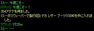 c0056384_15161147.jpg