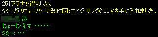 c0056384_15161962.jpg