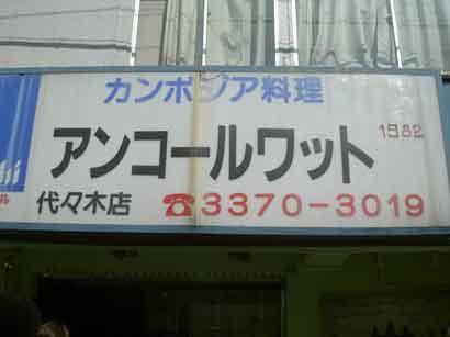 d0020491_0325351.jpg