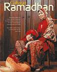 Ramadan, Ramadhan (断食月ラマダン)_a0051297_763810.jpg