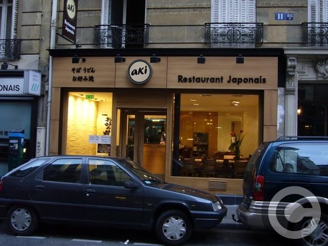 ■日本料理最新情報(サンタンヌ通り、パリ)_a0014299_23542144.jpg
