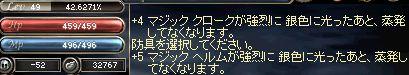 d0055501_1132627.jpg