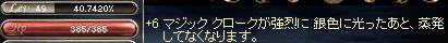 d0055501_1133745.jpg