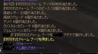 c0016602_0314858.jpg