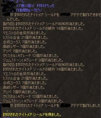 c0016602_0315882.jpg