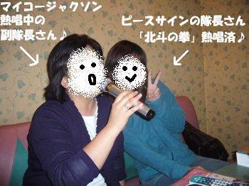 b0081503_1316234.jpg