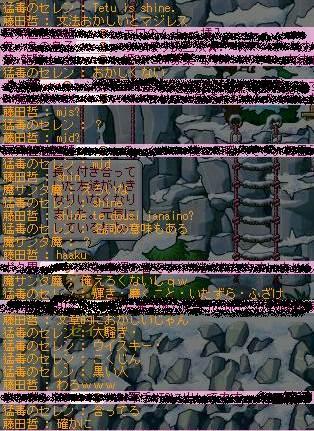 f0061504_1919491.jpg