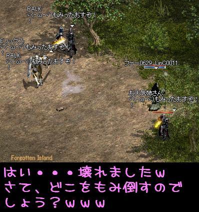f0072010_3481040.jpg
