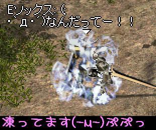 f0072010_3524618.jpg