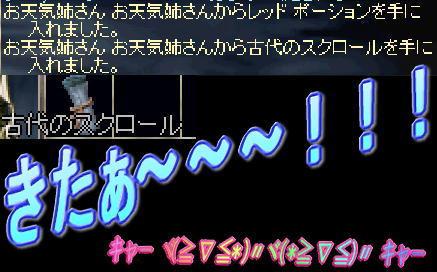 f0072010_354129.jpg