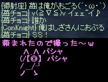 f0072010_3564115.jpg