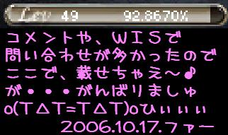 f0072010_3573696.jpg