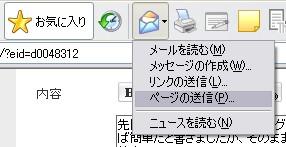 d0048312_22272643.jpg