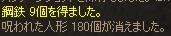 b0062614_0543716.jpg